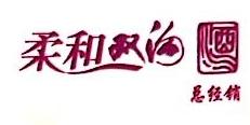 金湖联合酒业有限公司 最新采购和商业信息