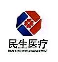 天津民生医院管理有限公司 最新采购和商业信息