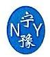 上海宁豫传动设备有限公司 最新采购和商业信息
