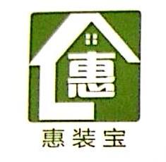 浙江惠装宝信息科技有限公司 最新采购和商业信息