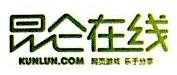 北京昆仑在线网络科技有限公司 最新采购和商业信息