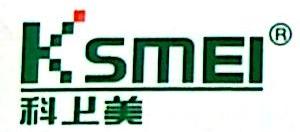 深圳市科上美工业科技有限公司 最新采购和商业信息