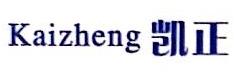 深圳市凯正电子科技有限公司 最新采购和商业信息
