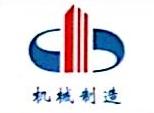 玉环县城关顺通动力机配件厂(普通合伙)