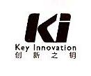 北京昆羽科技有限公司 最新采购和商业信息