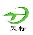云南天标商贸有限公司 最新采购和商业信息