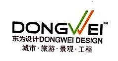 上海东为景观设计有限公司 最新采购和商业信息