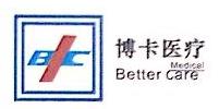 安徽省博卡医疗器械有限责任公司 最新采购和商业信息