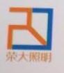 唐山市荣大照明科技有限公司 最新采购和商业信息