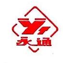 绍兴永塬纺织服装有限公司 最新采购和商业信息
