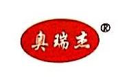 河南日昇电缆有限公司 最新采购和商业信息