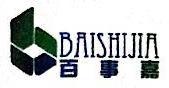 四川百事嘉酒业有限公司 最新采购和商业信息