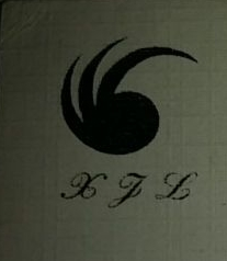 牡丹江市彤光物资有限责任公司 最新采购和商业信息