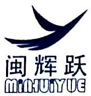 上海闽泉实业有限公司 最新采购和商业信息