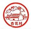 昆明东线商贸有限公司 最新采购和商业信息