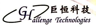 星益(福州)信息科技有限公司 最新采购和商业信息