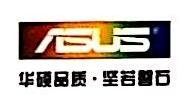 深圳市金安兴业科技有限公司