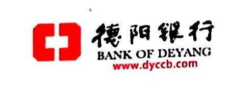 德州银行股份有限公司 最新采购和商业信息