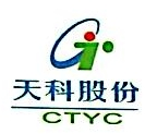 四川天一科技股份有限公司 最新采购和商业信息