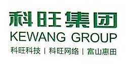 东莞市科旺科技股份有限公司 最新采购和商业信息
