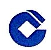 中国建设银行股份有限公司济南经七纬二支行