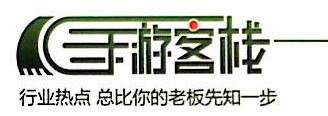 北京乐想时代科技有限公司 最新采购和商业信息