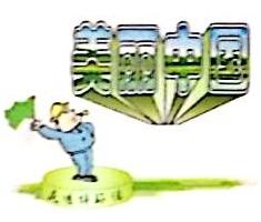 广州市龙运博环保技术有限公司 最新采购和商业信息