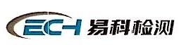 青岛易科检测科技有限公司 最新采购和商业信息