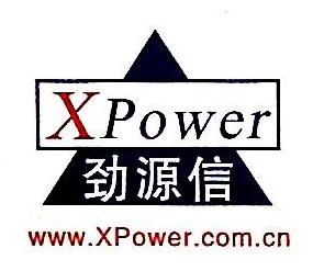 北京劲源信科技有限公司