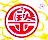 淮安市钦工肉类制品有限公司 最新采购和商业信息