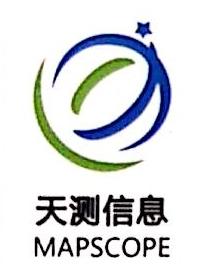 河北天测信息技术有限公司 最新采购和商业信息