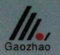杭州高招教育软件有限公司