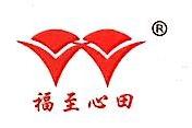 温岭市城北福田鞋厂(普通合伙) 最新采购和商业信息