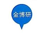 苏州金博研电脑有限公司 最新采购和商业信息