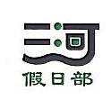 临汾三河旅行社有限公司 最新采购和商业信息