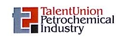 深圳市泰能联合石油化工有限公司 最新采购和商业信息