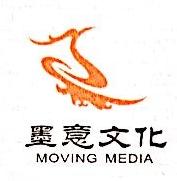 广州墨意文化传播有限公司 最新采购和商业信息