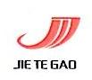 深圳市巨力工程设备有限公司 最新采购和商业信息