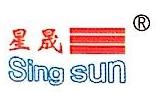 秦皇岛星晟科技有限公司 最新采购和商业信息