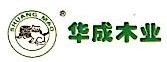 嘉善华成木业有限公司 最新采购和商业信息