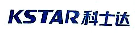 甘肃科士达电子科技发展有限公司 最新采购和商业信息