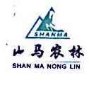 广东山马农林发展有限公司