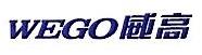 威海威高生物科技有限公司 最新采购和商业信息
