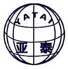 龙口市亚泰粉末冶金有限责任公司 最新采购和商业信息