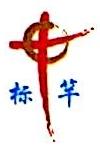 中国银行股份有限公司太仓浮桥支行 最新采购和商业信息