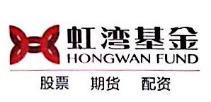 深圳前海虹湾股权投资基金管理有限公司