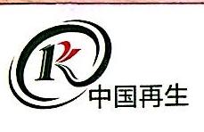 江西博坤再生资源开发有限公司 最新采购和商业信息