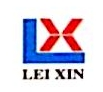 德清县蕾鑫化工有限公司 最新采购和商业信息