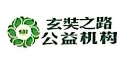 杭州英诺威特家纺技术有限公司 最新采购和商业信息