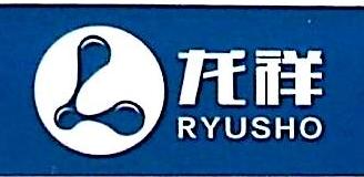 利津县龙祥油脂有限公司 最新采购和商业信息